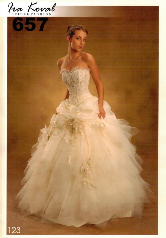 Свадебные Платья Для Беременных Пышные Фото На Прокат